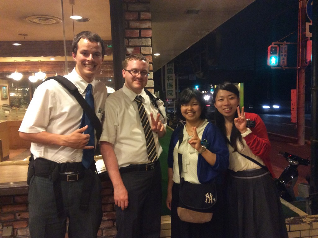 My companion and the sister missionaries in Miyakonojo